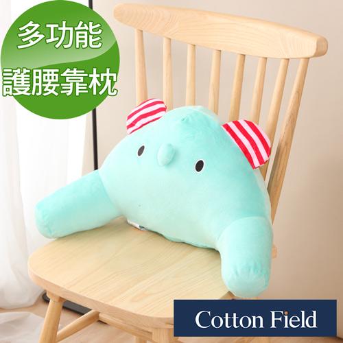 棉花田【小象】可愛造型護腰靠枕