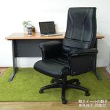 HAPPYHOME CD160HB-03木紋辦公桌椅組Y699-17+FG5-HB-03