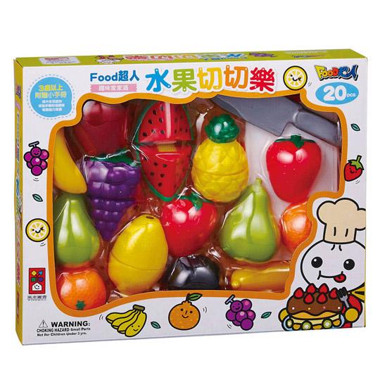 【風車圖書】水果切切樂-FOOD超人趣味家家酒(購物車)