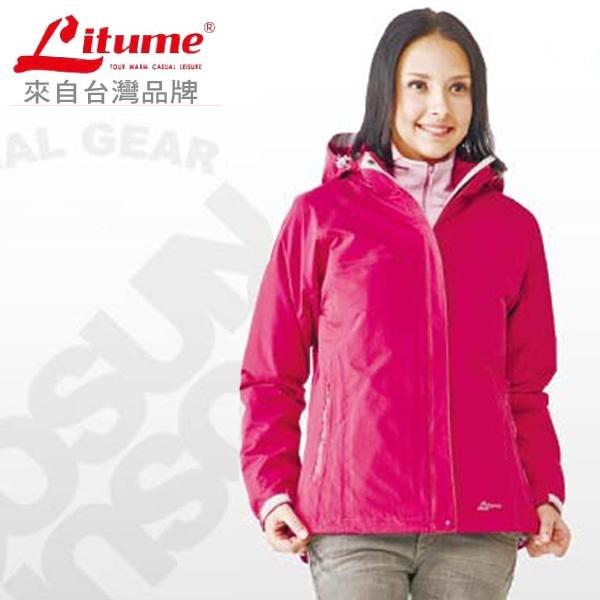 【意都美Litume】女款 Primaloft 淑女兩件式防水保暖透氣外套 _ H7013 桃紅