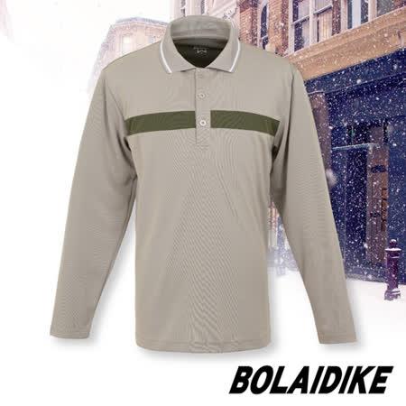 波萊迪克bolaidike 男款 半開襟保暖立領衫