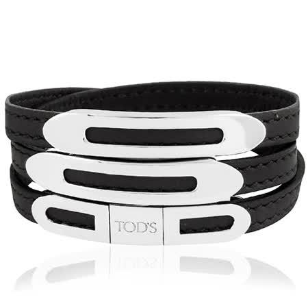 TODS  真皮壓紋三環釦手環