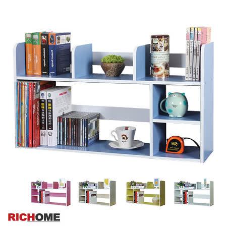 RICHOME 超值多格桌上型書架