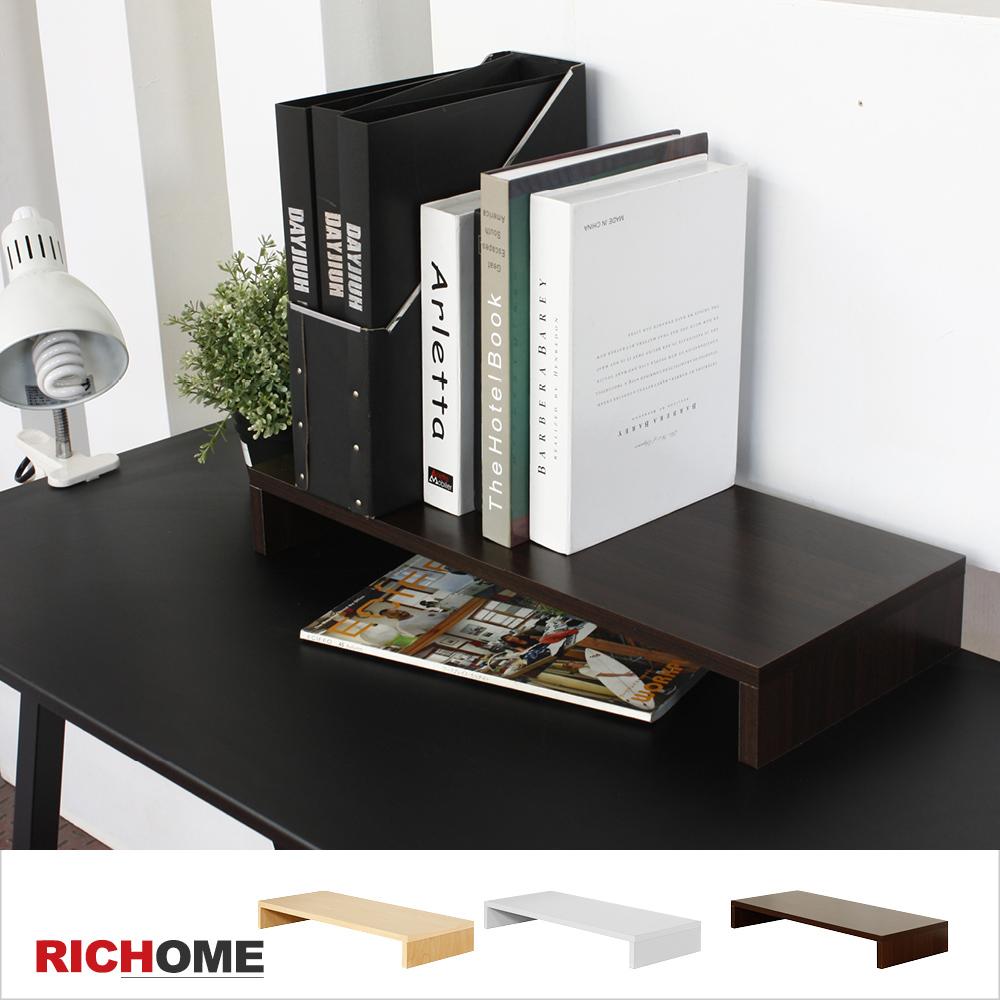 【RICHOME】弗雷德桌上架/置物架(5色)
