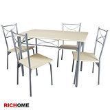 【RICHOME】席維斯餐桌椅組(1桌4椅)