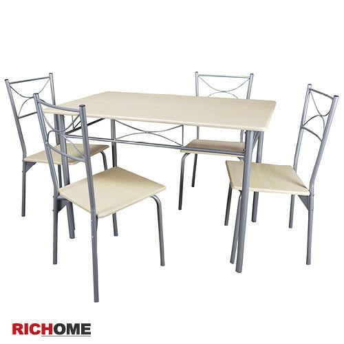 獨家限定 席維斯餐桌椅組
