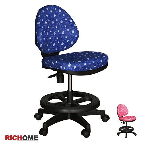【RICHOME】凱拉點點舒適兒童椅/電腦椅(2色)