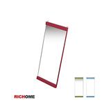 【RICHOME】LINCON小艾達粉彩防爆壁鏡-3色