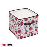 【RICHOME】凡爾賽收納盒