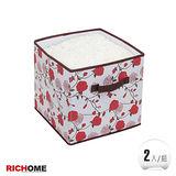 【RICHOME】凡爾賽收納盒-2入