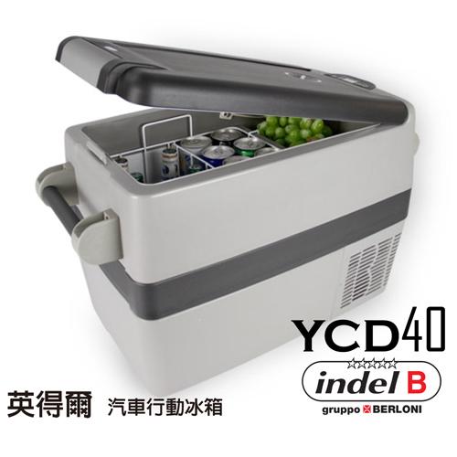【Outdoorbase】義大利 Indel B 汽車行動冰箱-YCD40