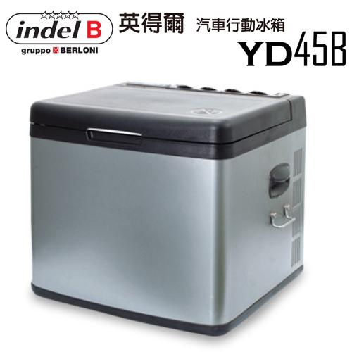 【Outdoorbase】義大利 Indel B 汽車行動冰箱-YD45B