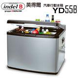 【Outdoorbase】義大利 Indel B 汽車行動冰箱-YD55B