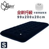 超值單人充氣床墊 適用於各款帳蓬【CampLife】美麗人生充氣床S-24103