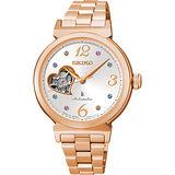 SEIKO LUKIA 甜蜜心鏤空晶鑽機械腕錶-銀x玫塊金/34mm 4R38-00N0L(SSA888J1)