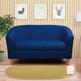 漢妮Hampton莫里斯布面雙人椅-藍色(原木色腳)/兩人座沙發/雙人沙發