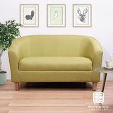 漢妮Hampton莫里斯布面雙人椅-綠色(原木色腳)/兩人座沙發/雙人沙發