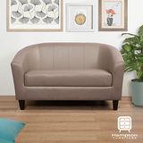 漢妮Hampton莫里斯皮面雙人椅-銀灰(深咖啡色腳)/兩人座沙發/雙人沙發