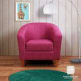 漢妮Hampton莫里斯布面休閒椅-紅色(原木色腳)/單人沙發/主人椅/椅子