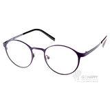 JULIO眼鏡 復古圓框款(紫-黑) #HAMBURG PUR