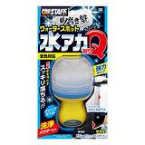 【日本Prostaff】魁-水垢去除劑(S131)