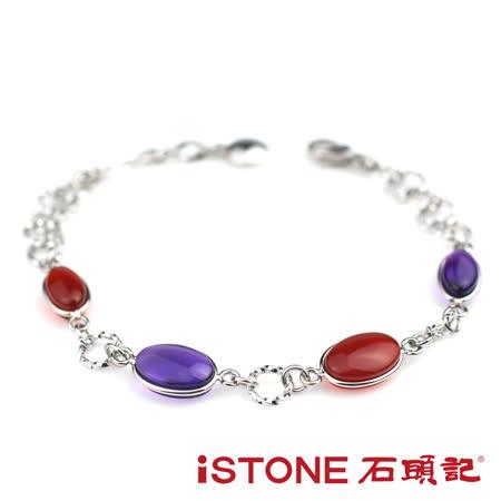 石頭記 紫水晶手鍊-嬌豔公主 -friDay購物