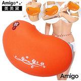 【Amigo】多功能按摩美美黛YF-8880