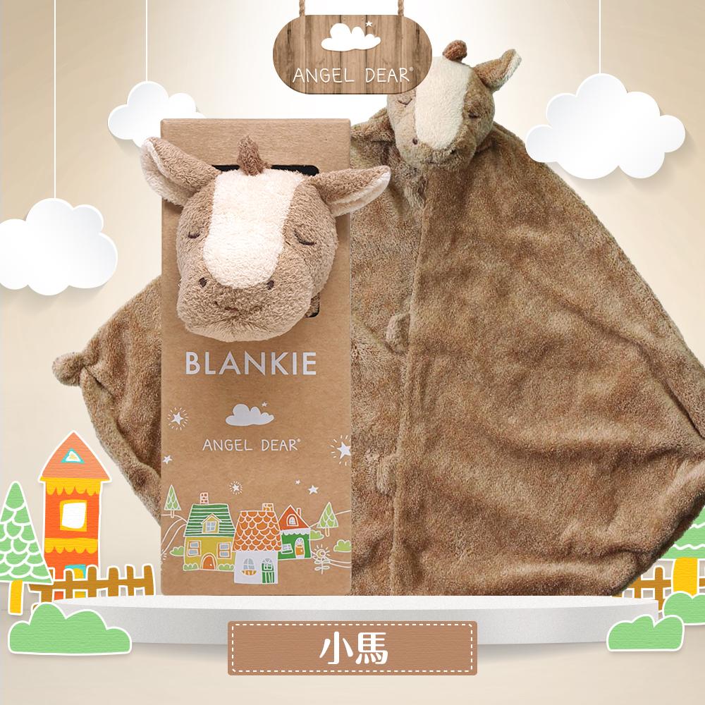 美國 Angel Dear 動物嬰兒安撫巾單入禮盒 (小馬寶寶)