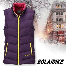 【波萊迪克bolaidike】女新款 立體配色輕量防潑水透氣立領保暖羽絨背心 紫 TC017