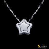 【光彩珠寶】鉑金項鍊 追夢之星