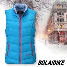 【波萊迪克bolaidike】女新款 立體配色輕量防潑水透氣立領保暖羽絨背心 天空藍 TC017