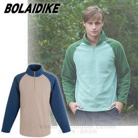 【波萊迪克bolaidike】男新款 輕量保暖透氣刷毛衣.長袖半開襟休閒保暖上衣 TP276 卡其