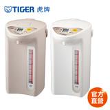【TIGER 虎牌】日本製 4.0L微電腦電熱水瓶(PDR-S40R)買就送虎牌380CC保冷保溫食物罐