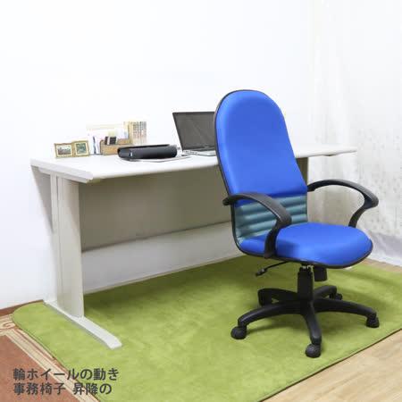 工作桌【時尚屋】CD160HE-32灰色辦公桌櫃椅組Y700-10+Y702-19+FG5-HE-32/DIY組裝/台灣製/電腦桌
