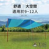大草原天幕炊事帳【Outdoorbase】-21287.天幕帳.炊事帳