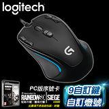 《羅技電競活動》羅技 G300s 電競遊戲鼠+虹彩六號:圍攻行動 PC版序號卡