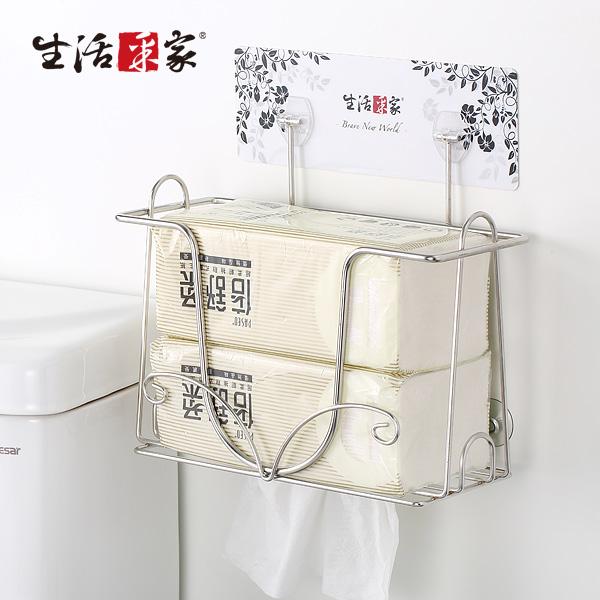 【生活采家】樂貼系列台灣製304不鏽鋼浴室大容量抽取面紙架#27210