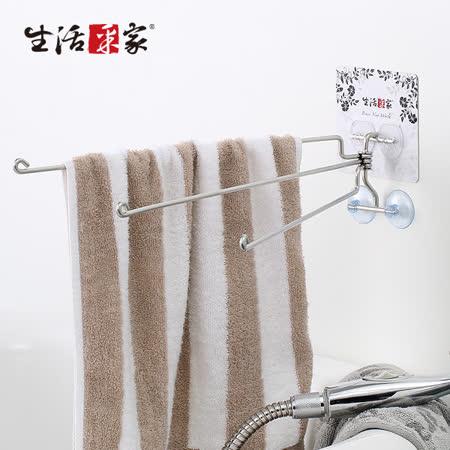 【生活采家】樂貼系列台灣製304不鏽鋼浴室用三桿毛巾架#27141 -friDay購物