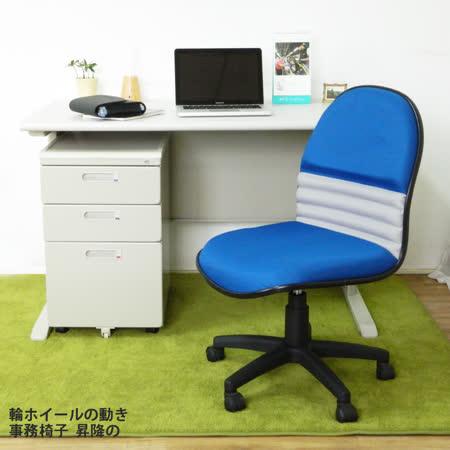 HAPPYHOME  灰色辦公桌櫃椅組