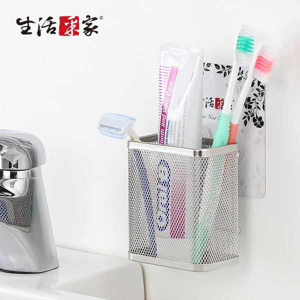【生活采家】樂貼系列台灣製304不鏽鋼浴室用牙刷盥洗網籃#27150