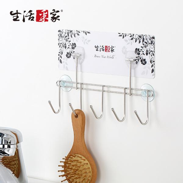 【生活采家】樂貼系列台灣製304不鏽鋼浴室用吊掛5連勾架#27203