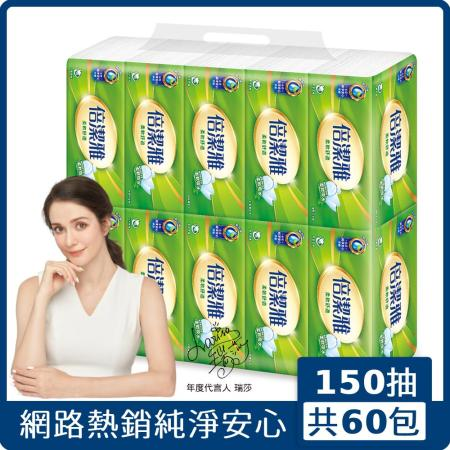 倍潔雅 抽取式 衛生紙150抽x60包