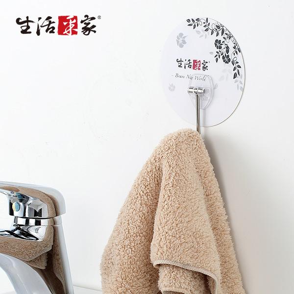 【生活采家】樂貼系列台灣製304不鏽鋼浴室用單掛勾(5入組)#99397