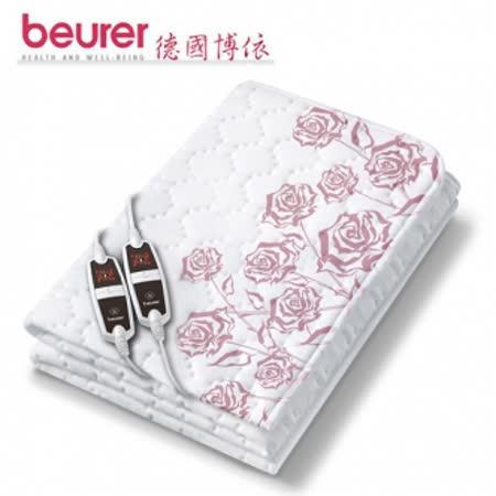 德國博依Beurer銀離子抗菌床墊型電毯(雙人雙控定時型)TP66XXL