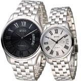 【MIDO】BellunaII羅馬機械對錶(M0244071105300+M0242071105300)