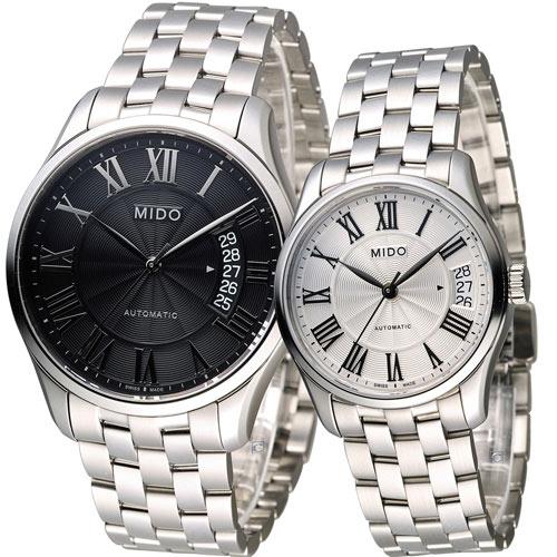 美度 MIDO Belluna II 雋永系列羅馬情緣機械對錶 M0244071105300 M0242071103300