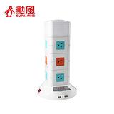 【勳風】3D多功能立式USB電源插座-3層HF395-3