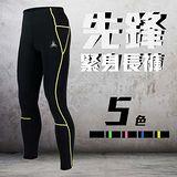 (男) HODARLA 先鋒緊身長褲-緊身褲 台灣製 慢跑 路跑 黑螢光黃