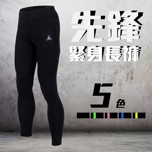 (男) HODARLA 先鋒緊身長褲-緊身褲 台灣製 慢跑 路跑 黑
