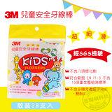 【3M】兒童安全動物造型牙線棒(38支/袋)*6
